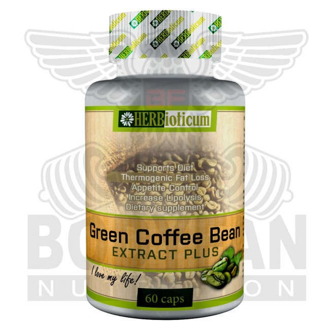 9587herbioticum-green-coffee-01.jpg